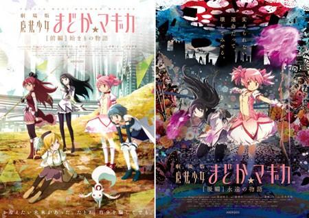 http://livedoor.blogimg.jp/otakugovernance/imgs/6/d/6d4b99a3.jpg