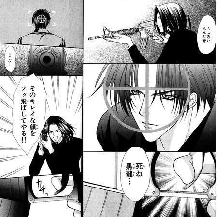 https://livedoor.blogimg.jp/otakugovernance/imgs/6/f/6fa0bba6.jpg