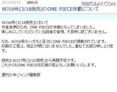http://livedoor.blogimg.jp/otakugovernance/imgs/7/3/73f549f5.jpg