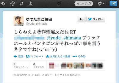 http://livedoor.blogimg.jp/otakugovernance/imgs/8/1/81e70ae5.jpg