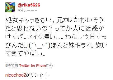 https://livedoor.blogimg.jp/otakugovernance/imgs/8/9/894e77ba.jpg
