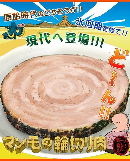 https://livedoor.blogimg.jp/otakugovernance/imgs/8/9/89749171.jpg