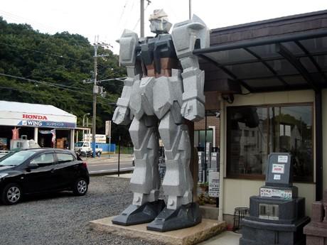 https://livedoor.blogimg.jp/otakugovernance/imgs/8/b/8bfb9167.jpg
