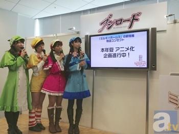 http://livedoor.blogimg.jp/otakugovernance/imgs/8/f/8fccd2b5.jpg
