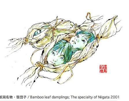https://livedoor.blogimg.jp/otakugovernance/imgs/9/6/966900b1.jpg