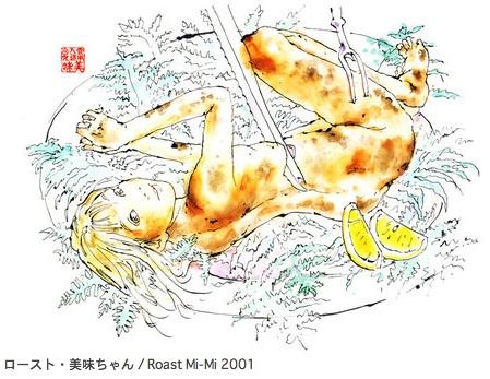 https://livedoor.blogimg.jp/otakugovernance/imgs/9/a/9a2007f3.jpg