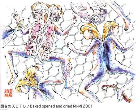 http://livedoor.blogimg.jp/otakugovernance/imgs/a/6/a6e85301.jpg