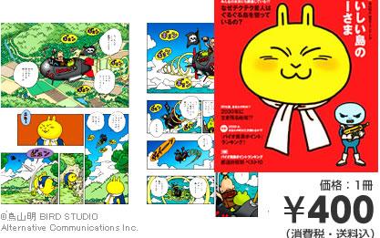 http://livedoor.blogimg.jp/otakugovernance/imgs/a/a/aa40dbf5.jpg