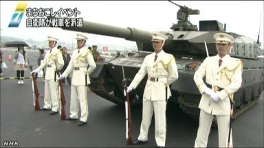 http://livedoor.blogimg.jp/otakugovernance/imgs/a/a/aac792e0.jpg