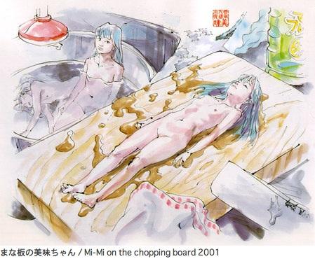 http://livedoor.blogimg.jp/otakugovernance/imgs/b/8/b8c5f839.jpg