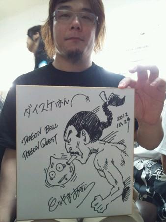 http://livedoor.blogimg.jp/otakugovernance/imgs/b/d/bd50d8ee.jpg
