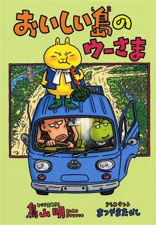 http://livedoor.blogimg.jp/otakugovernance/imgs/b/f/bf7499f3.jpg