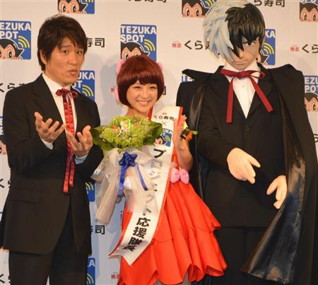 http://livedoor.blogimg.jp/otakugovernance/imgs/c/2/c238d272.jpg