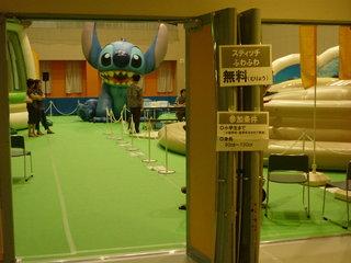http://livedoor.blogimg.jp/otakugovernance/imgs/c/5/c50802ee.jpg