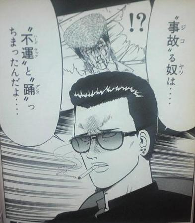 https://livedoor.blogimg.jp/otakugovernance/imgs/c/a/ca122cfb.jpg