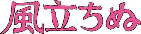 http://livedoor.blogimg.jp/otakugovernance/imgs/c/b/cb0a870e.jpg