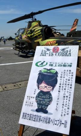 http://livedoor.blogimg.jp/otakugovernance/imgs/d/0/d01406f4.jpg