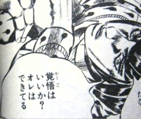 https://livedoor.blogimg.jp/otakugovernance/imgs/d/7/d773b9db.jpg