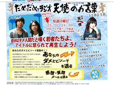 http://livedoor.blogimg.jp/otakugovernance/imgs/d/c/dc65647b.jpg