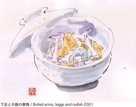 http://livedoor.blogimg.jp/otakugovernance/imgs/e/1/e1734fd9.jpg