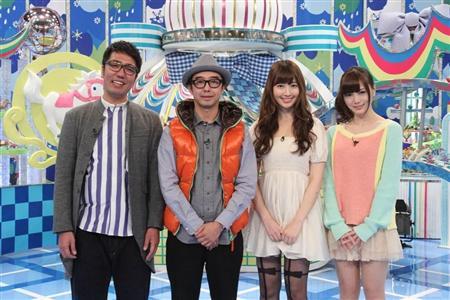 http://livedoor.blogimg.jp/otakugovernance/imgs/e/5/e5f0c494.jpg