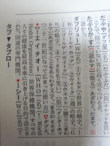 https://livedoor.blogimg.jp/otakugovernance/imgs/e/8/e8ab45b6.jpg