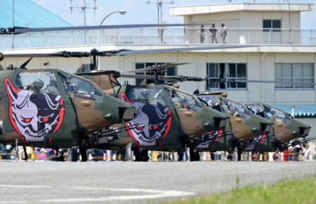 http://livedoor.blogimg.jp/otakugovernance/imgs/e/9/e9974418.jpg