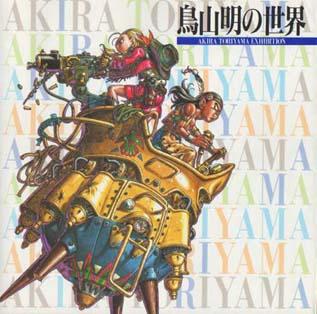 http://livedoor.blogimg.jp/otakugovernance/imgs/e/a/ea8b46af.jpg