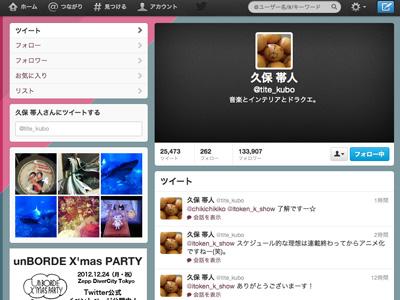 http://livedoor.blogimg.jp/otakugovernance/imgs/f/5/f5bed205.jpg