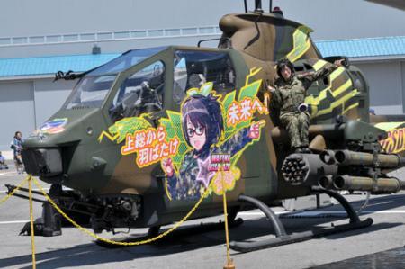 http://livedoor.blogimg.jp/otakugovernance/imgs/f/b/fb197c8d.jpg