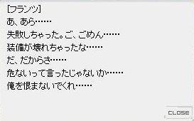 screenFrigg [Lok+Sur] 156