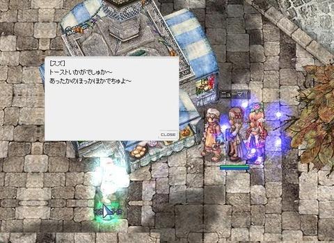 screenFrigg [Lok+Sur] 139