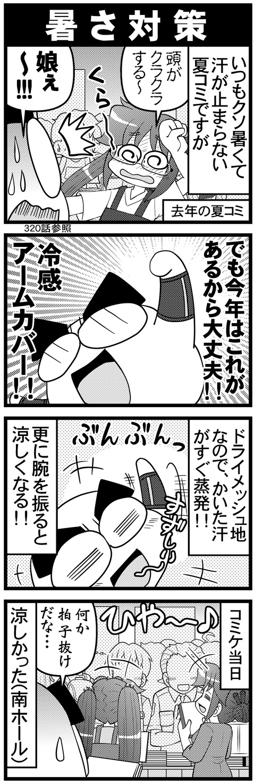 344_j