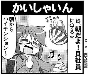 312_j_s