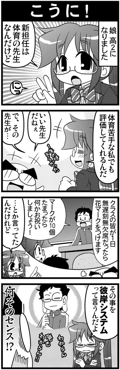 249改_j