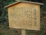 2009_0210散歩0011
