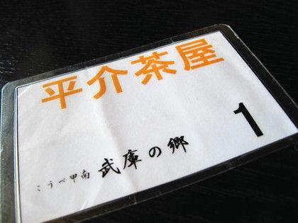IMG_0386c