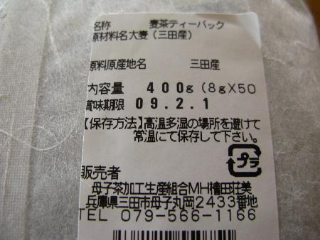 IMG_5045