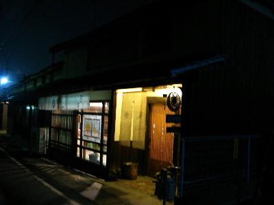 IMG_7695