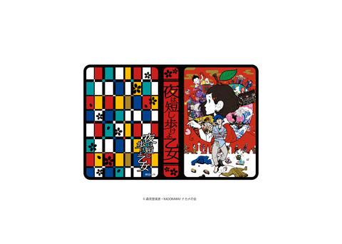 CARD-YAO01-01