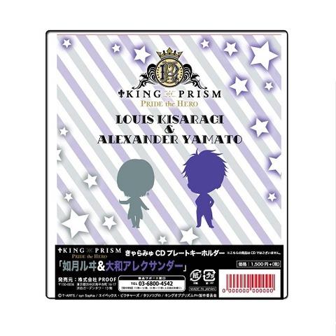 20170406_CD-006-2