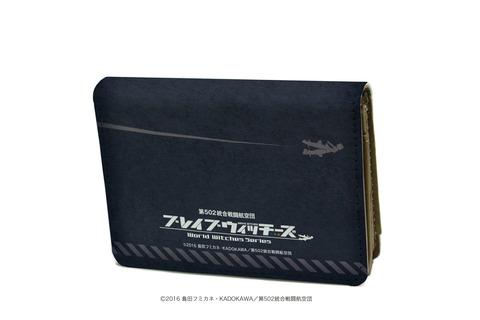 CARD_BRW-01裏
