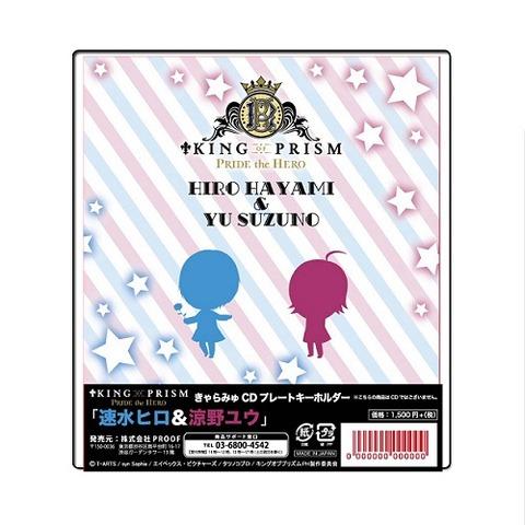 20170406_CD-001-2