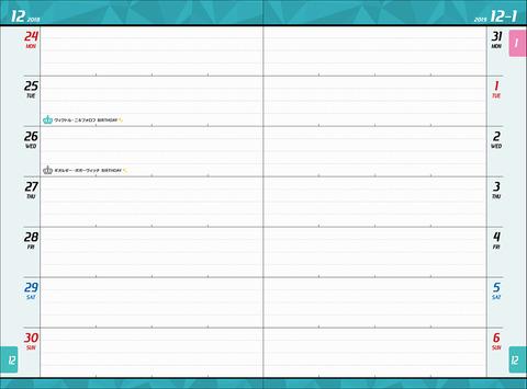 yoi_diary_weekly86_87