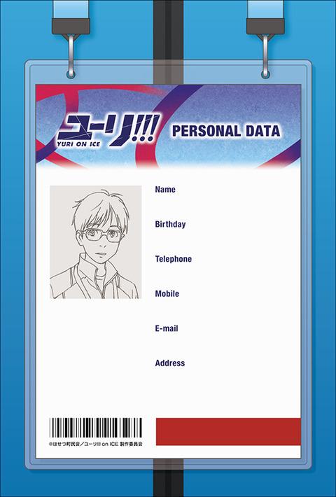 yoi_diary_personal96