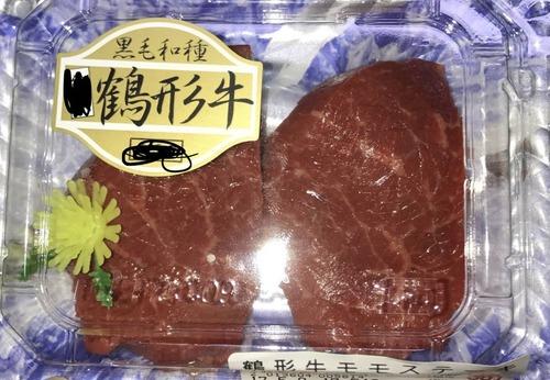 【画像あり】ステーキ焼くンゴ