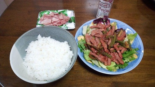 【画像あり】クレイジーソルトでご飯を食べるド底辺の気持ちがおまえらにわかるとでも!?