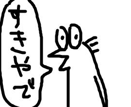 f0031c38