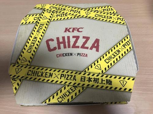 【画像あり】ケンタッキーピザ買ってきたお(´・ω・`)