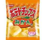 【湖池屋】ポテトチップス みかん味発売!ほんのり甘くさっぱりとした味わい